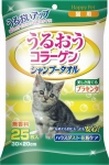 Happy Pet Shampoo Towel Cat
